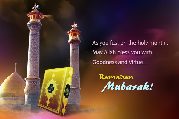 Ramadan 2017: Wishes, Quotes, Messages, WhatsApp Status Wallpapers