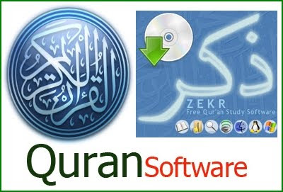 Zekr - Best Free Quran Study Software with Multi-Lingual Support