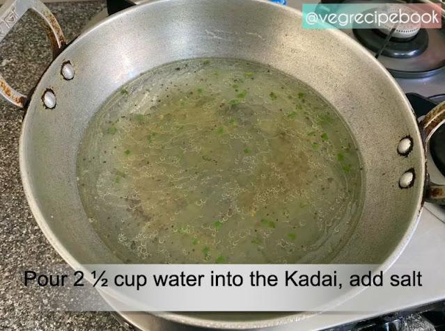 Rava Balls Recipe