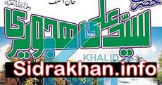 Hazrat Syed Ali Hajveri R A