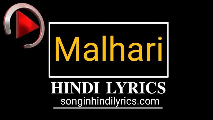 Malhari Lyrics – Bajirao Mastani