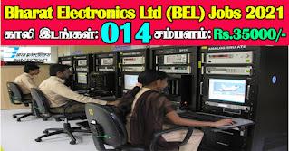 BEL Recruitment 2021 14 Trainee Engineer Posts