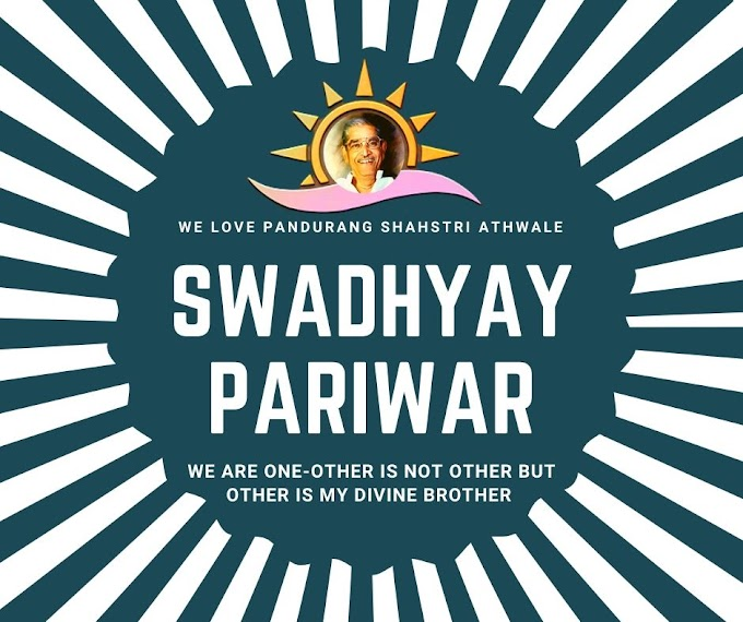 Welcome to Swadhyay Parivar