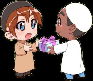 Hibah, Hadiah, Pemberian