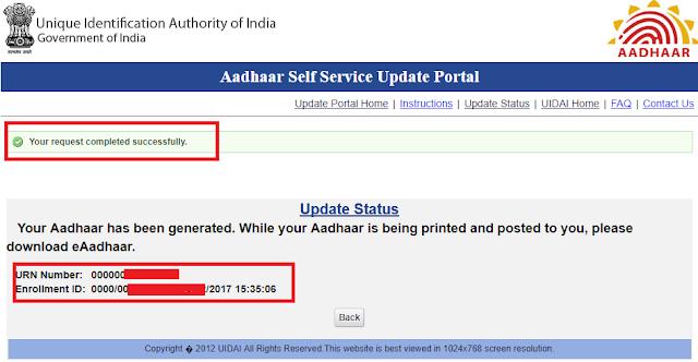 Aadhar Status