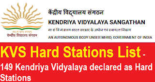 kvs-hard-stations-list-149-kendriya-vidyalaya-declared-as-hard-stations