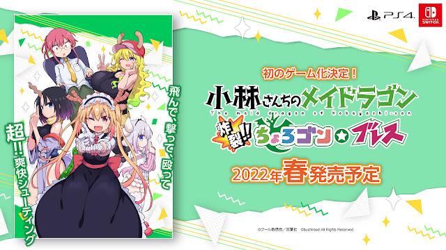 Kobayashi-san Chi no Maid Dragon: Sakuretsu!! Chorogon Breath é anunciado para Switch com legendas em inglês