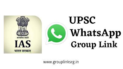 UPSC WhatsApp Group Link