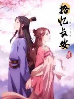 anime chino shi yi chang an ming yue ji shi you
