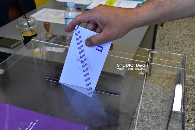 Καθορίστηκαν τα εκλογικά τμήματα ψηφοφορίας στην Αργολίδα (λίστα)