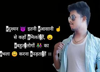 FB-status-in-hindi