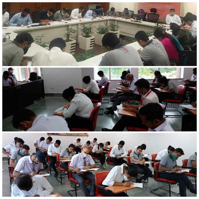 यूपीएमआरसी : हिंदी दिवस की तैयारी, चल रहा प्रतियोगिताओं का दौर