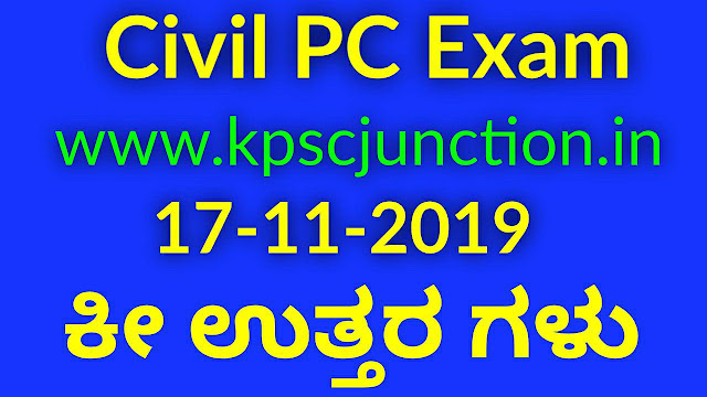 (17-11-2019)Civil Police Constable  Key answers