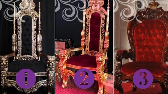 Выбери трон и узнай, что случится в течение месяца