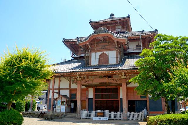 Shoboji - Gifu