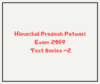 Himachal Pradesh Patwari Exam 2019 Test Series -2