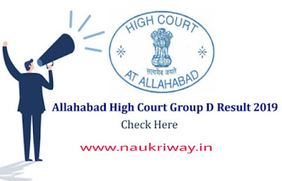 Allahabad High Court Group D Result 2019