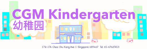 CGM Kindergarten