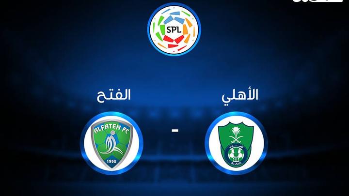 بث مباشر مباراة الاهلي السعودي والفتح