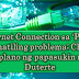 Pres. Duterte to Allow Foreign Companies to Improve Internet Services for Filipinos