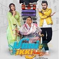 Unni Ikki (2019) Punjabi Full Movie Watch Online Movies & Free Download