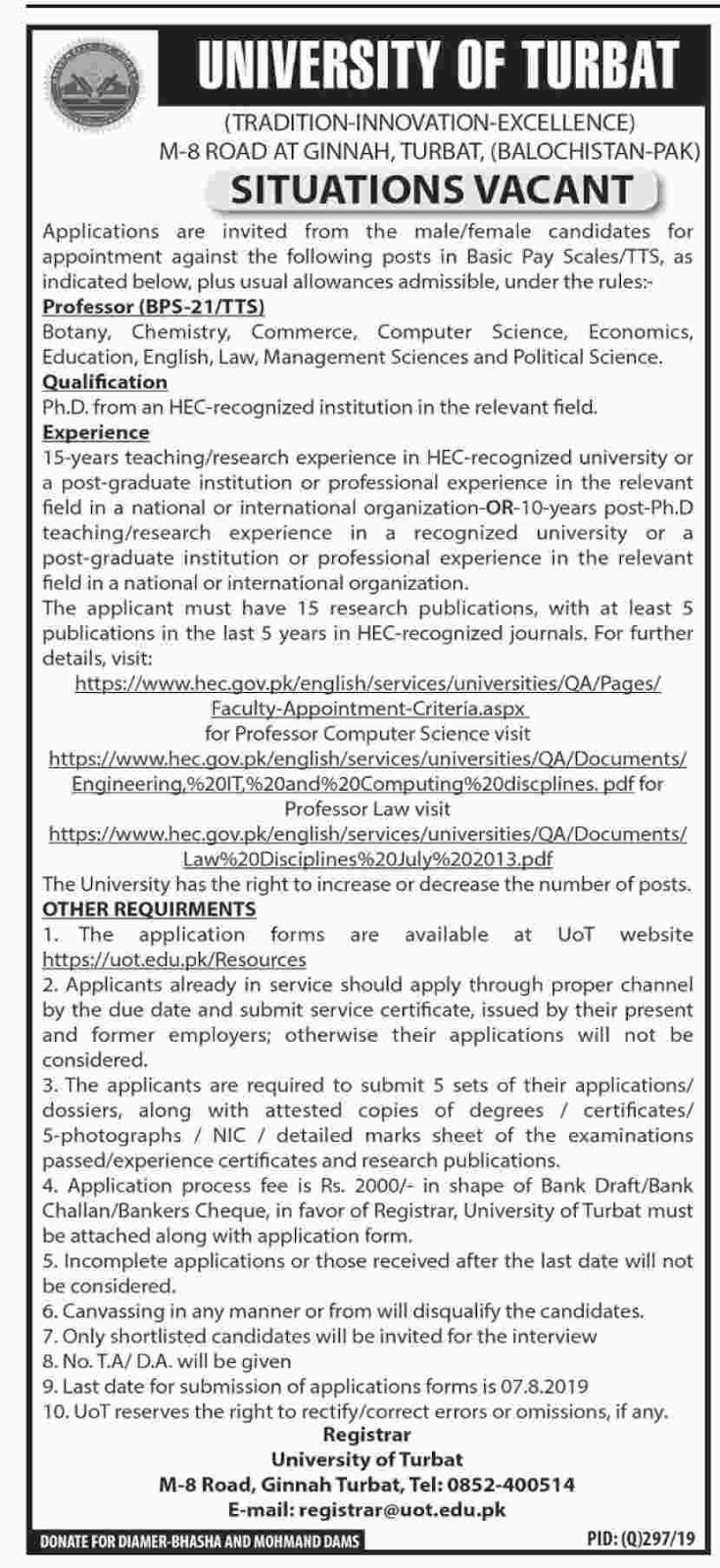Jobs in University of Turbat 07 July 2019