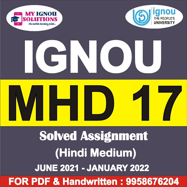 MHD 17 Solved Assignment 2021-22