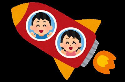 ロケットに乗る子供のイラスト(斜め)