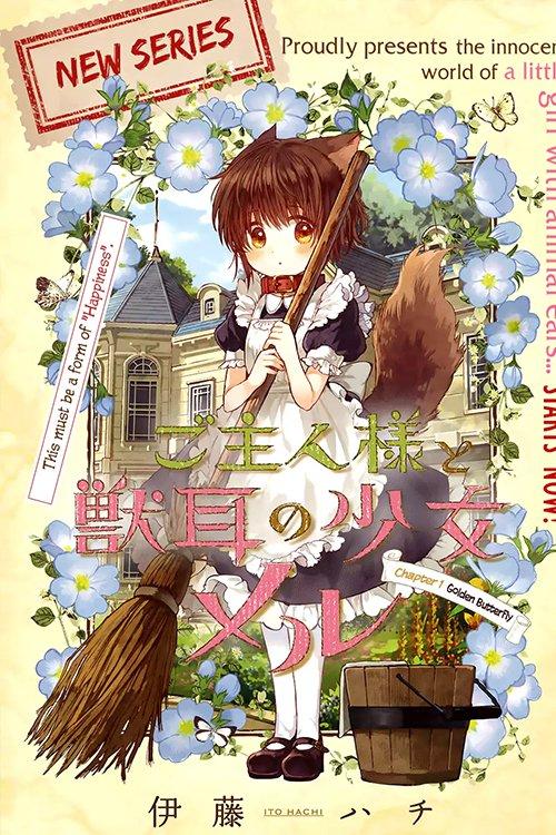 Goshujin-sama to Kemonomimi no Shoujo Meru Manga