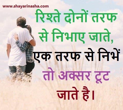 Good Morning Shayari in Hindi with Images