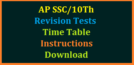 AP 10th/SSC March Public Examinations 2018 Revision Test Time Table Instructions- Download