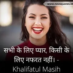 Quotes on Life Lessons in Hindi