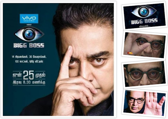 Kamal haasan's various poses in Tamil Bigg Boss TV show