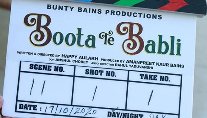 Boota Te Babli Punjabi Movie - Check out the full cast and crew of Punjabi movie Boota Te Babli 2021 wiki, Boota Te Babli story, release date, Boota Te Babli Actress name wikipedia, poster, trailer, Photos, Wallapper