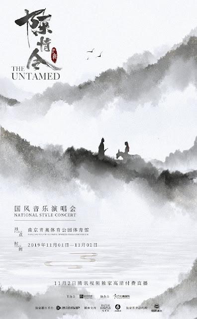 the untamed concert