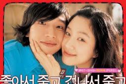 Two Faces of My Girlfriend / Du Eolkului Yeochin / 두 얼굴의 여친 (2007)