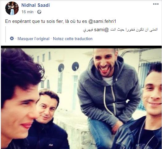 نضال السعدي يوجه رسالة مؤثرة الى سامي الفهري