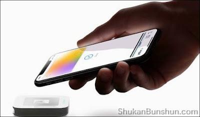 Cara Mendapatkan Apple Card Gratis untuk Pengguna di Indonesia Cara Mendapatkan Apple Card Gratis Buat Pengguna Indonesia
