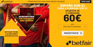 betfair supercuota Euro Sub21 España gana Alemania 30 junio 2019