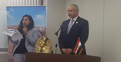 السفير المصرى باليابان