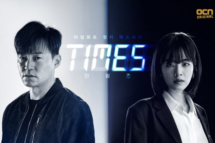 Download Drama Korea Times Subtitle Indonesia Batch