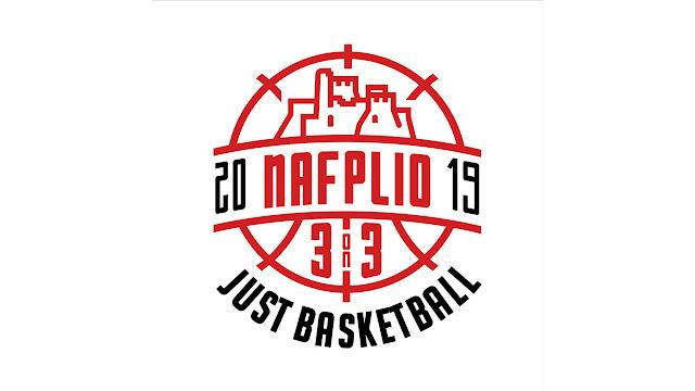 """Τετραήμερο Nafplio3on3 """"Just Basketball"""" για πολύ καλό σκοπό"""