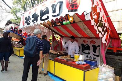 Food street at Fushimi Inari Kyoto Japan