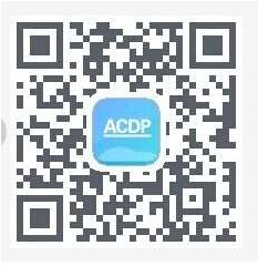 install-yanhua-acdp-ios-app-1