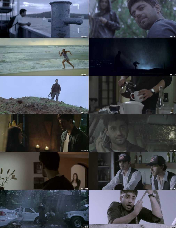 Zid (2014) Screenshots