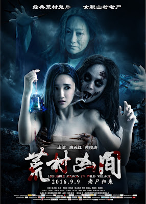Download Horrible Mansion In Wild Village 2016 HDRIP Subtitle Indonesia