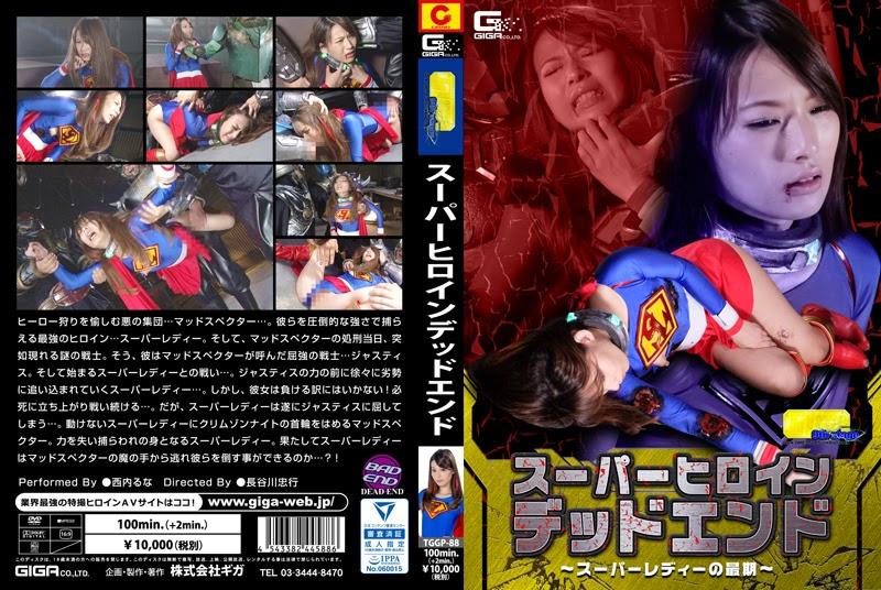 TGGP-88 Superheroine Useless Finish -Akhir dari Tremendous Woman-