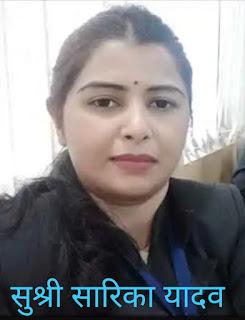 Adv Sarika Yadav No1 Add District Prosecution Officer In Jabalpur District News In Hindi Madhya Pradesh