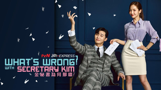 what s wrong with secretary kim batch subtitle indonesia