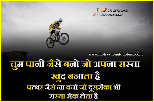 ''Morning Inspirational Quotes''
